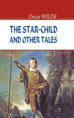 The Star-child and other tales / Мальчик-звезда и другие сказки: Книга для чтения на англ. языке