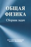 Гдз герасименко 10 11 класс упражнение 954