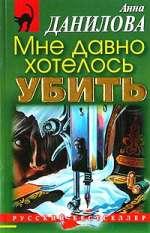 Книги по фамилиям авторов  библиотека детективов  более